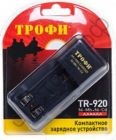 Заряд.уст-во ТРОФИ TR-920 компактное (2AA/2AAA)(1/6/24)