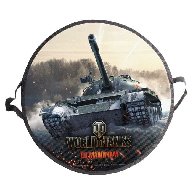 Санки ледянка World of Tanks круглая, 52 см