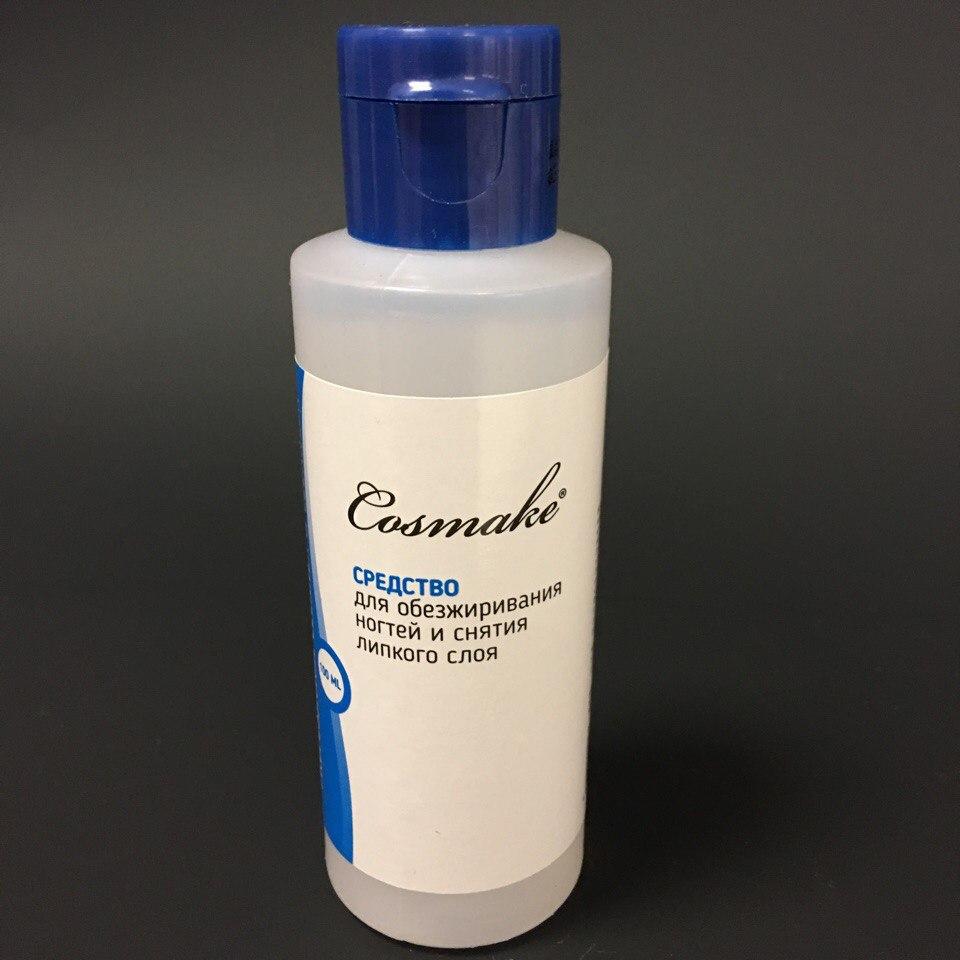Жидкость для обезжиривания ногтей, снятия липкого слоя Cosmake 100 мл
