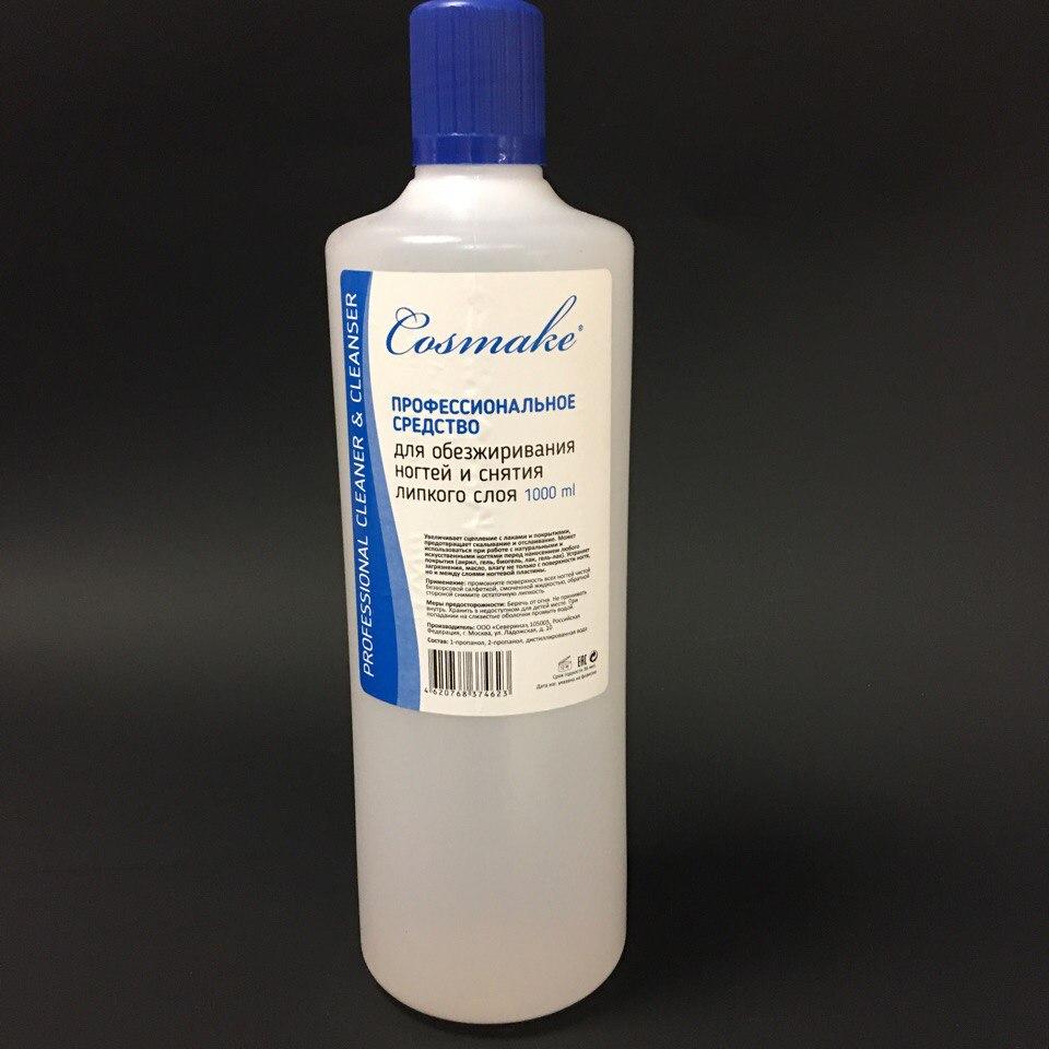 Средство для обезжиривания ногтей и снятия липкого слоя Cosmake 1000мл