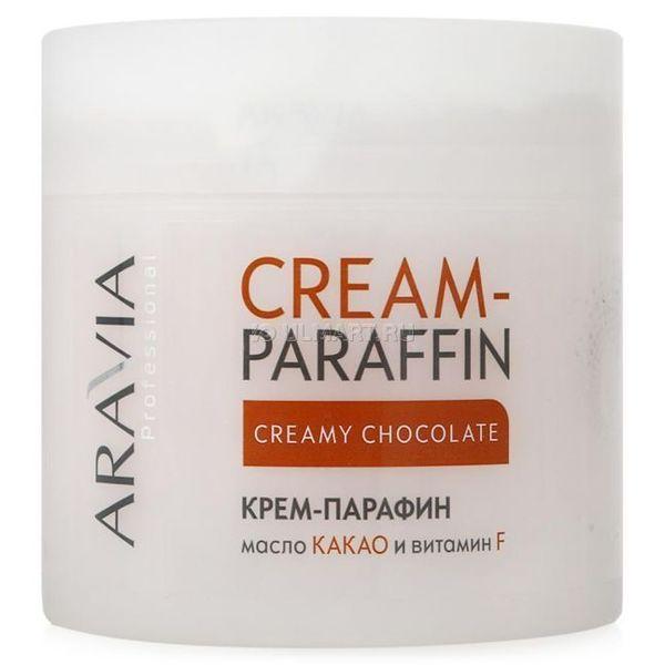 АП Крем-парафин Сливочный шоколад с маслом какао и витамином F. 270 мл