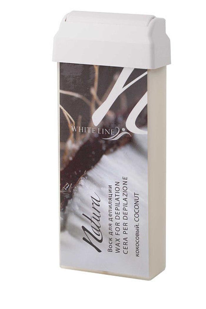Воск для депиляции White Line Natura(Италия) - Кокосовый