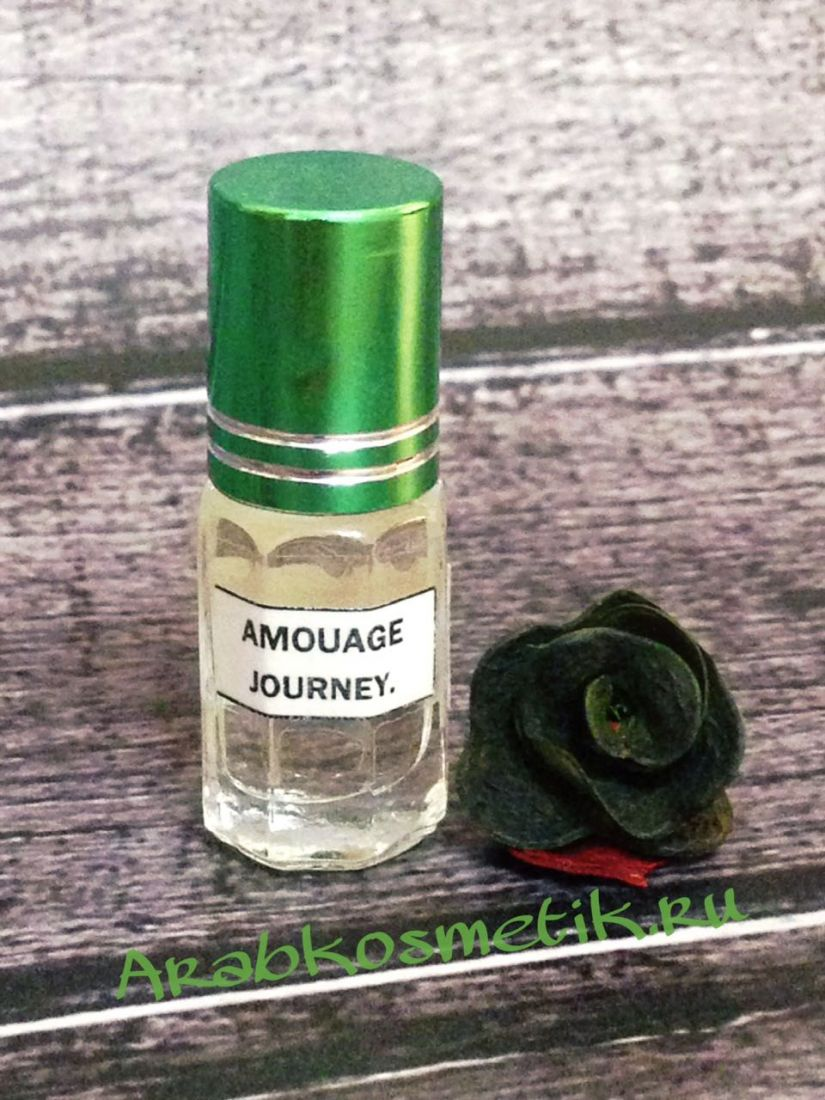 Amouage Journey Man  3мл