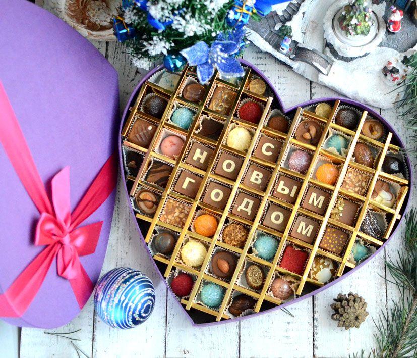 """""""С Новым Годом!"""" 55 конфет"""