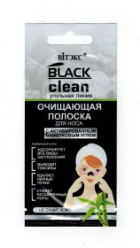 ВИТЕКС BLACK CLEAN ПОЛОСКА очищающая для носа 1шт