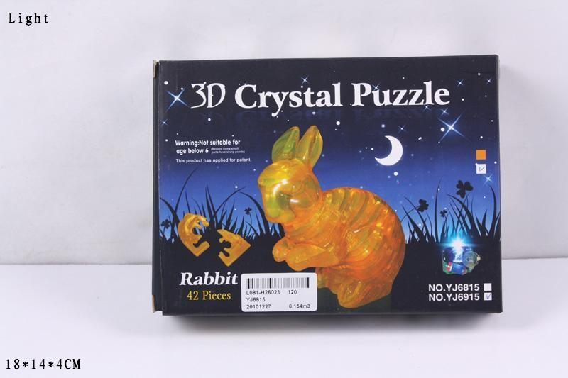 YJ6915 Пазл кролик