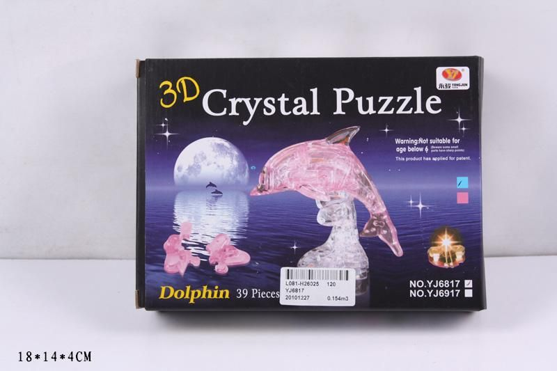 YJ6817 Пазл дельфин розовый