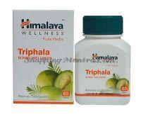 Трифала бады Хималая | Himalaya Triphala