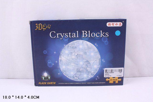 3D-пазл Магический Кристалл Глобус со светом (9040А) 2 цвета, 41 дет.