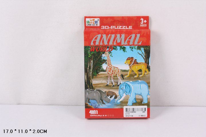 C113 Зоопарк 4 шт.