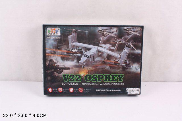 B225 Вертолет военный
