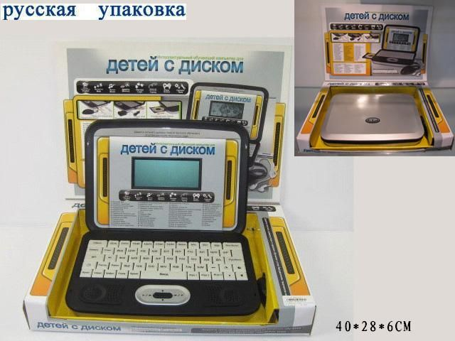MD8846E/R Компьютер с диском