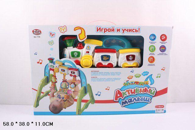 7196 Развивающая игрушка Активный малыш св/муз