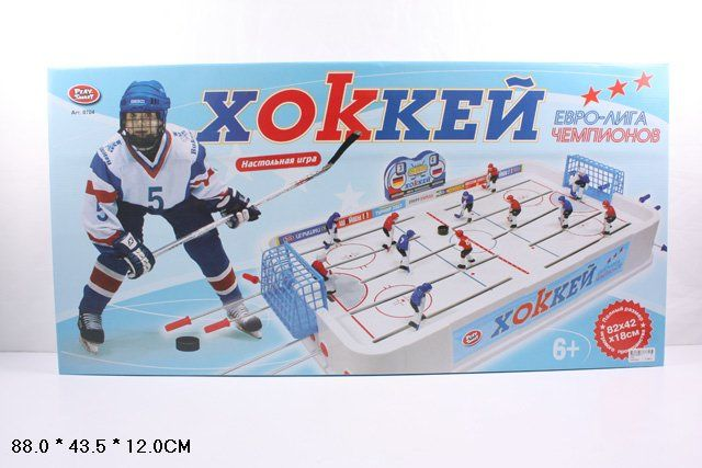 0704 Хоккей настольный Евролига чемпионов Play Smart 88 см.