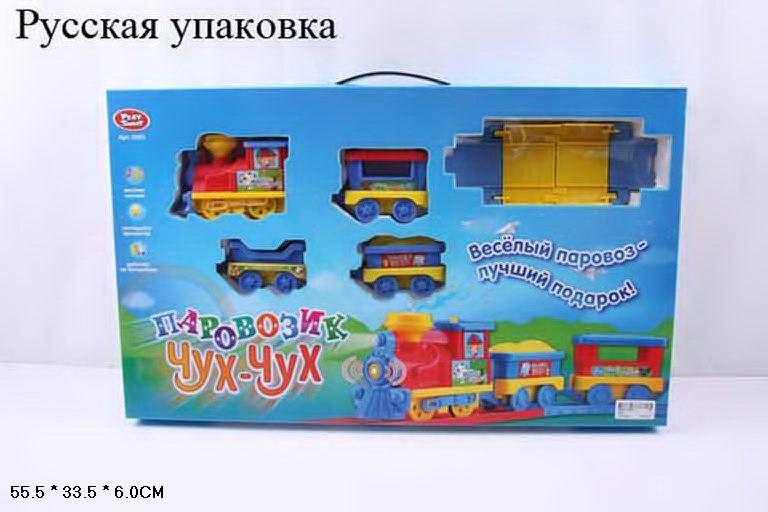 0693 Железная дорога для малышей Чух-Чух на батарейках