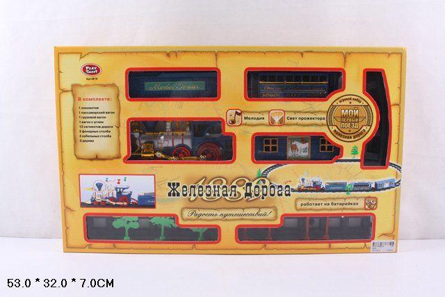 0619 Железная дорога  на батарейках Play Smart