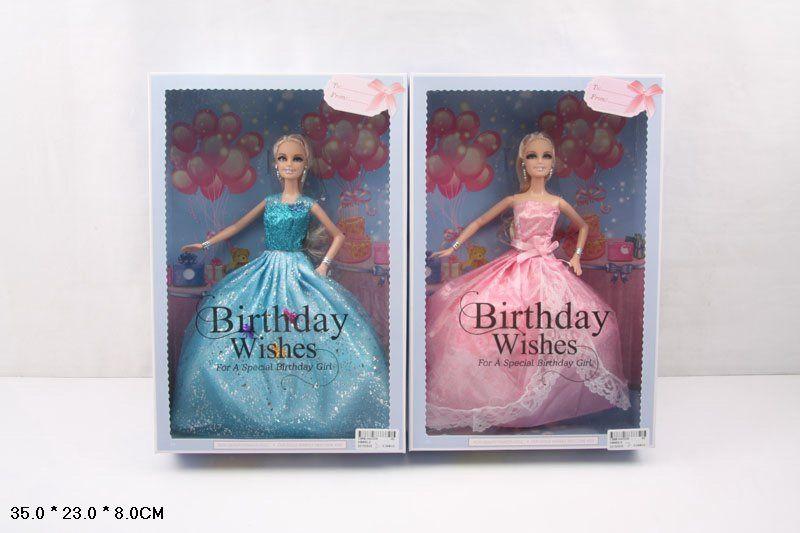 HB892-2 Кукла коллекционная Birthday Wishes