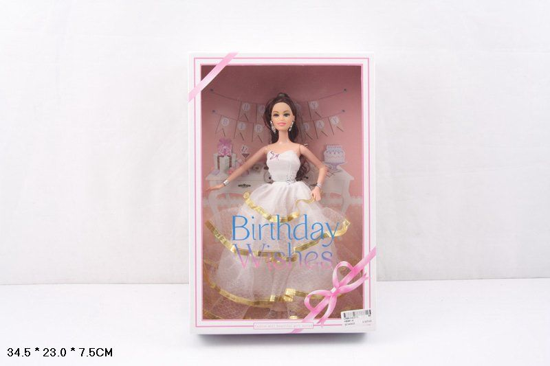 HB881-4 Кукла коллекционная
