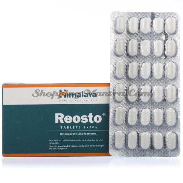 Реосто Хималая для поддержания здоровья костей| Himalaya Reosto Tablets