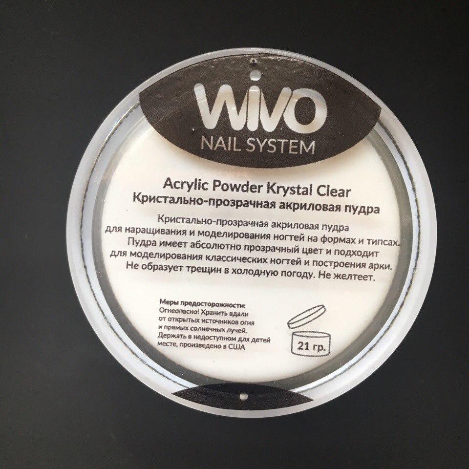 акриловая пудра-кристально-прозрачная WiVO