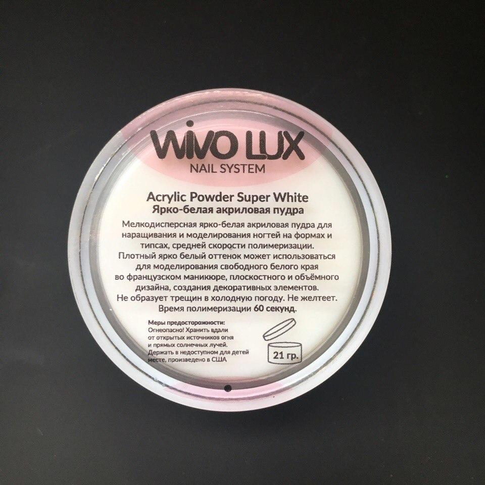 акриловая пудра-ярко-белая WiVO LUX