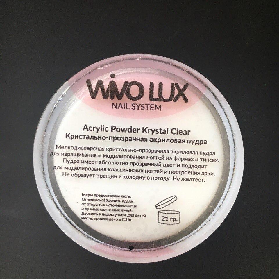 акриловая пудра-кристально-прозрачная WiVO LUX