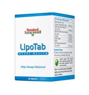 """Hamdard"" Таблетки для нормализации уровня холестерина «LIPOTAB», 60 таблеток"