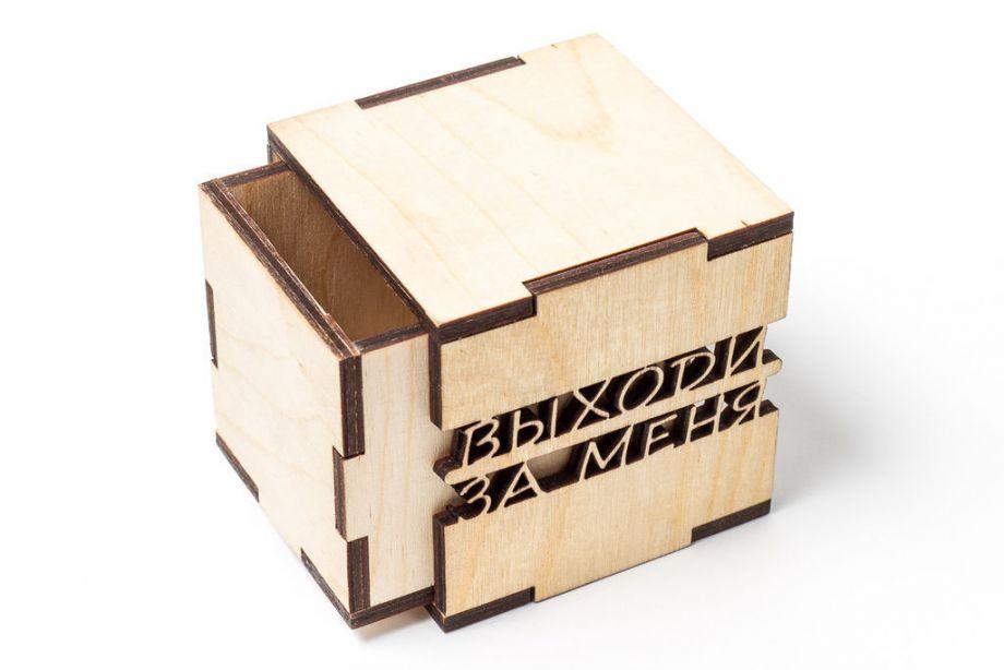 Коробка для обручальных колец на заказ