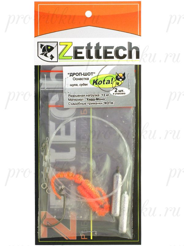 ZETTECH Drop-Shot Pike/Zander 14/18 г, 7 см, 13 кг, в упак. 2 шт., цвет #19
