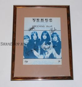 Автографы: Shocking Blue. Маришка Вереш, и ранний состав. 1969 год. Редкость