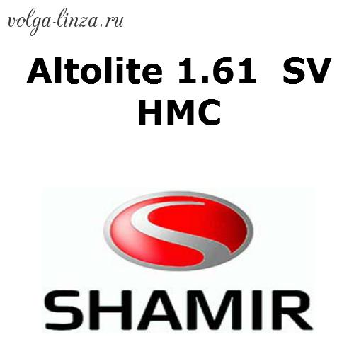 Shamir Altolite 1.61  SV HMC