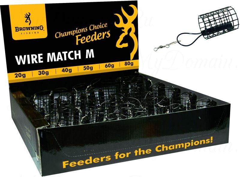 Набор кормушек Browning Wire Match Feeder M Sortiment, 6*20гр,30мм/6*40гр,30мм/6*40гр,30мм/6*50гр,30мм/6*60гр,40мм/6*80гр,40мм (6662 998)