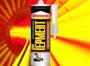 момент гермент высокотемпературный герметик