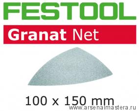 Шлифовальный материал на сетчатой основе FESTOOL Granat Net STF DELTA P80 GR NET/50 203320