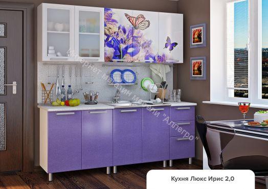 Кухонный гарнитур Люкс Ирис 2.0