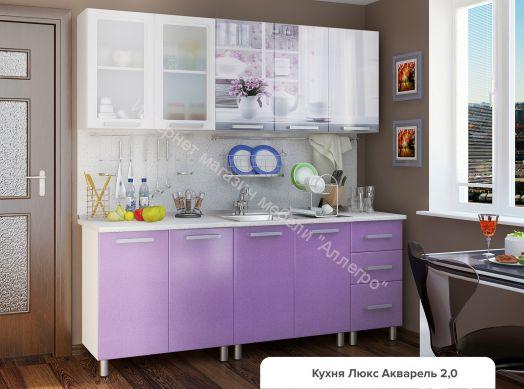 Кухонный гарнитур Люкс Акварель 2.0