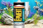 гермент для аквариумов герметик
