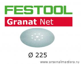 Шлифовальный материал на сетчатой основе FESTOOL Granat Net STF D225 P240 GR NET/25 25 шт 203318