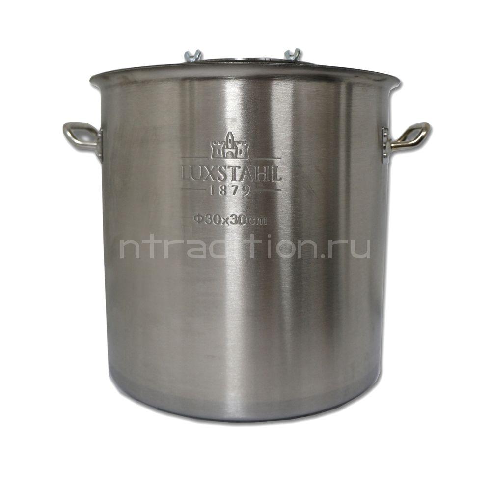 Перегонный куб LUXSTAHL (Люкссталь) 25 литров