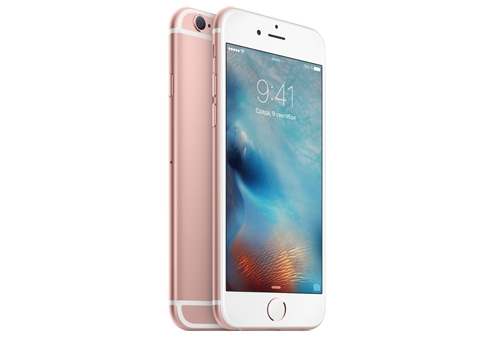 Apple iPhone 6S 16Gb Rose Gold A1688