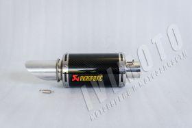 Глушитель прямоточный короткий (настоящий карбон) Akrapovic