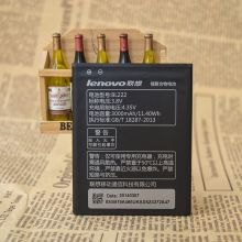 Аккумулятор Lenovo BL222 S660 ОРИГИНАЛ