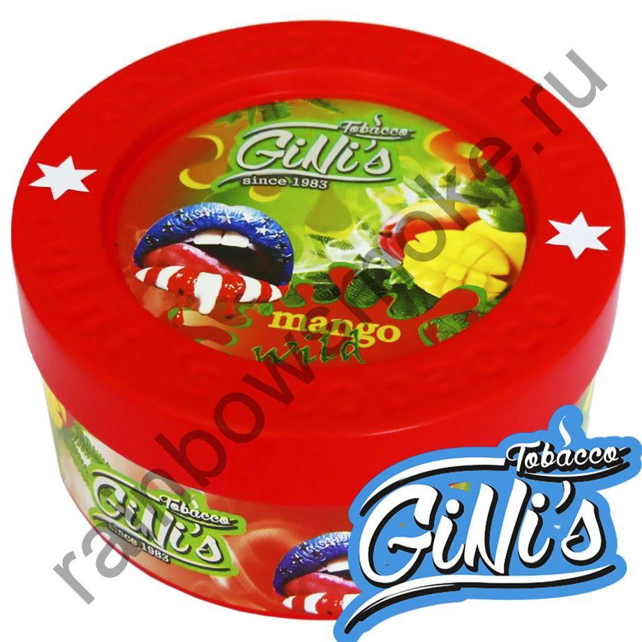 Gini's 200 гр - Mango Wild (Дикое Манго)