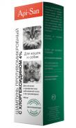Апи-Сан Шампунь противомикробный с хлоргексидином 4% 150 мл