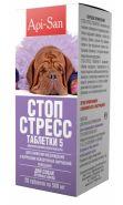 Апи-Сан Стоп-Стресс таблетки для собак крупных пород 20 табл по 500 мг