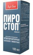 Пиро-Стоп 100 мл