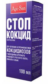 Стоп-Кокцид 2.5%, 10 мл