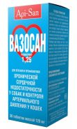 Вазосан 1.25 мг 30 табл