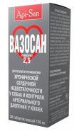 Вазосан 2,5 мг 30 табл