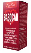 Вазосан 5 мг 30 табл